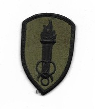 US Army Administration Center & School SSI Subdued Patch-2 by 3  inches - $6.50