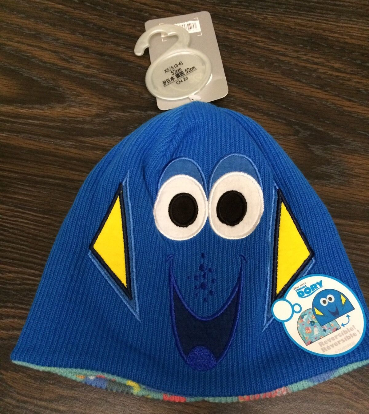 Primary image for Disney Store Finding Dory Reversible Kids Hat PIXAR Unisex sz XS S 3 - 6