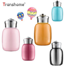 Transhome® Insulated Thermos Cup 200ml Cute Mini Stainless Steel Kids Tu... - $19.46