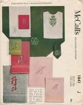 Vintage Embroidery Transfer Pattern McCall's 1841 Monogram Letter J 1953 - $8.90