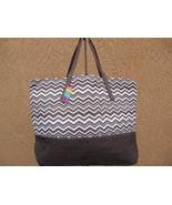 Brown & White Chevron Straw Shopper Beach Gym Tote Bag Large Handbag Big... - $13.49