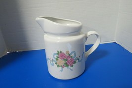 San Francisco Music Box Musical Ceramic Pitcher Plays My Favorite Things... - $29.00