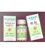 120 Tablets/Box Natural Herb for Cold Season (YIN QIAO JIE DU PIAN) - $12.82