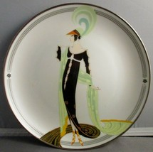 House of Erte Limited Edition Plate 3024 Directoire - $74.25