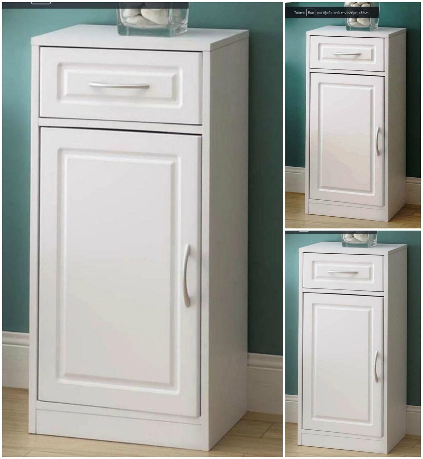 bathroom cupboards white bathroom storage cabinet floor standing cupboard pantry 10512