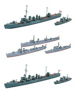 3 Japanese Naval Vessels – Wakatake & Momi Destroyers and 3 Auxiliary Ve... - $42.56