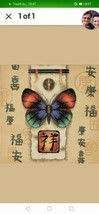 Dimensions Counted Cross Stitch Kit-Oriental Butterfly - $15.51