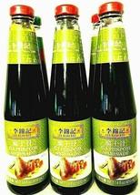 Lee Kum Kee All Purpose Marinade 14 oz ( Pack of 6 )  - $49.49