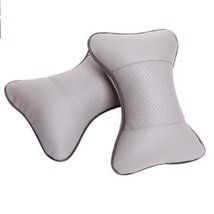 PANDA SUPERSTORE Set of 2 Automotive Trim Dog Bone Neck Pillow,Light Grey