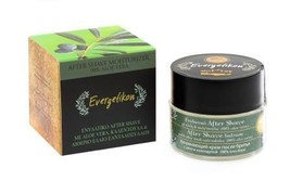 Natural After Shave Moisturizer with Aloe Vera 50ml. - $16.74