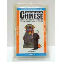 Getting by in Chinese/Book and 2 Audio Cassettes Montenaro, John - $13.85