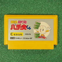 Mezase Pachi Pro: Pachio-kun (Nintendo Famicom FC NES, 1987) Japan Import - $2.94