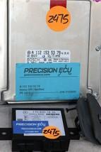 Chrysler CrossFire ECU PCM ECM Skreem Door Lock Ignition SRS Switch & Key Combo image 2
