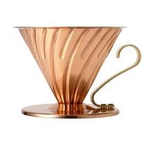 HARIO V60 Copper Coffee Dripper Coffee drip 1 - 4 cups VDP-02CP - $54.08