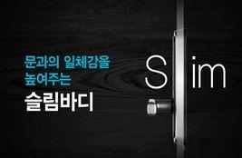 Gateman ASSA ABLOY Mortise Doorlock LAYER Digital Smart Door Lock Pin+RFID image 7