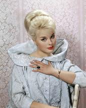 Elke Sommer beautiful vintage glamour pose 8x10 Photo - $7.99