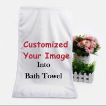 Customized bath towel thumb200