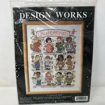 "VTG NIP Design Works Calendar Kids Counted Cross Stitch 14"" x 18"" Picture Kit - $24.74"