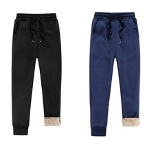 Winter Warm Plush Drawstring Sweatpants For Men Thickening Warm Jogger Pants     - $35.71+