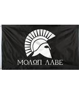 Molon Labe Flag Spartan Helmet Come & Take Them Outdoor Grommet Flag - $8.99+