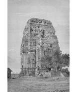 INDIA Vihara of Gwalior !! Antique Print Engraving - $10.71
