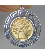 Apollo Silver Coin Pendant(Gold Plated) Meander - God of Light - $59.90