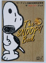 The Snoopy Book Japanese Peanuts Shopper's Selection Catalog Vol.2 2000 - $11.88