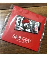 SKⅡ SK2 Limited Tokyo 2020 Olympic Paralympic Games Official Pin Badge ... - $33.66
