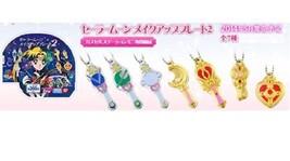 Pretty Soldier Sailor Moon makeup plate 2  [ 7 types set] - $38.33