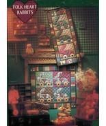 Mumm's The Word Folk Heart Pull Toy Rabbits 3 & 4 Block Quilt Banner Sew... - $11.99