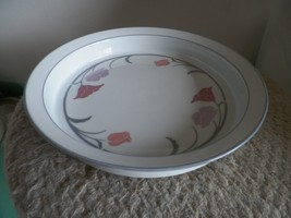 Dansk Belles Fleurs Quiche dish 1 available - $7.87