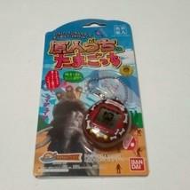 Bandai Genjintchi no Tamagotchi Beijing originals Released in 1997 from ... - $89.99
