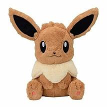 Pokemon Center Original Plush Doll Life-sized Fluffy Eevee 425-243030 F/... - $171.52