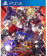 Million Arthur Arcana Blood Playstation 4 New from Japan F/Akiba's - $52.22