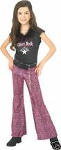 Glam Rock Diva Halloween Costume Child Size Medium 8-10 - $14.79