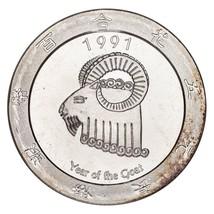 1991 Année de la Chèvre .999 Argent 1 Once Partie Jeu Rond Artichaut Joe - $49.48