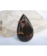 Spiderweb Agate Pendant, RKMixables Copper Coll... - $9.90