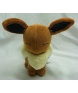 "TOMY Nintendo Pokemon CUTE EEVEE 7"" Plush STUFFED ANIMAL Toy - $29.70"