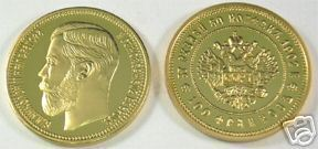 (MC R13-2) 1902 Russian Czar Gold 37 1/2 Roubles COPY