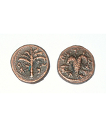 (DJ-36) Bar Kochba Small Bronze of 3rd Year COPY - $17.90