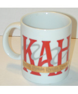 Kahluha mug - $9.99