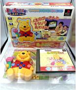 Kids Station Kuma no Pooh-San Mori no Nakamato 123 Playstation PS1 Disne... - $183.99