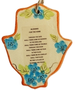 Ceramic hamsa with English blessing for the Home flowers design from Israel - £8.93 GBP