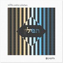 pepita Tefillin Ombre Colorbars Needlepoint Canvas - $82.00