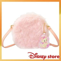 Disney Store Japan Marie Fur Bag Shoulder Bag Pouch Handbag Girls Ladies  - $65.34