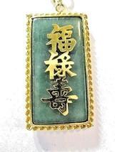 VINTAGE PENDANT JADE OR JADEITE WORDS SYMBOL ASIAN ORIENTAL NECKLACE - £13.03 GBP