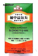 Royal King, Bu Zhong Yi Qi Wan (Spleen & Stomach) ????? 200 Pills - $9.79