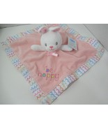 Magic Years New White Bunny rattle Pink Security Blanket Be Hoppy rainbo... - $19.79