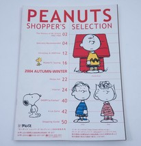 The Snoopy Book Japanese Peanuts Shopper's Selection Catalog Charlie Brown 2005 - $9.78