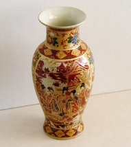 Early Porcelain Chinese Satsuma Vase - $85.00